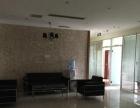 九龙坡龙湖西城国际写字楼面积258平米精装办公室