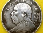古钱币私下交易买家,哪里有人收古玩古董,古钱币市场价格