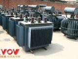 广州白云区旧变压器高价回收