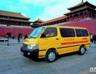 宁波中外运敦豪 宁波DHL国际快递电话