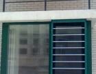 换纱窗 做防护纱窗 修窗户漏风 换玻璃 窗户改方向