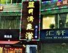 海沧天虹附近高档足浴店转让(51旺铺)