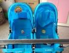 上海申花牌双胞胎婴儿车