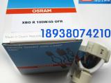 欧司朗OSRAM XBO R 100W/45C OFR宫腔镜内窥