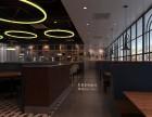 餐饮设计,主题餐厅设计,西餐厅设计,茶餐厅设计,快餐店设计