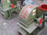 喀什供应碎木机生产-粉碎木头的机器 厂家直销