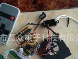 供应磊众LY-MI18车载空气净化器电路