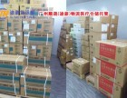 广州海珠区赤岗仓储