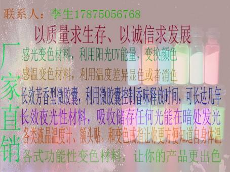 3188956ce3ec4b45a44e75dd6e29f2a3.jpg