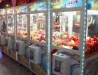 西安哪里有卖娃娃机的/娃娃机多少钱一个