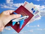 捷克护照 欧洲护照 海外移民