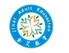 嘉兴平湖日语零基础考级班N3培训报名招生开始了