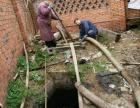 龙泉驿专业化粪池清理,清掏污水池