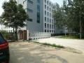 天津自贸区保税区跨境电商大楼出售