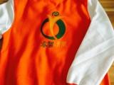 青岛锐一定制厂服工作服套装印字刺绣logo