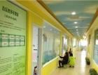 低成本高收入教育项目南京