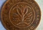 盐城古钱币鉴定