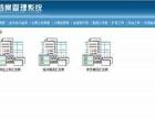 培训档案管理系统
