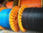 保定废电线电缆回收铜管黄铜变压器铝板电瓶铜线废铜回收