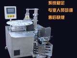 MN-LKZD04面膜折叠机