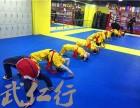上海暑期自由搏击培训班报名