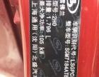 雪佛兰 科鲁兹 2013款 1.8 自动 SX