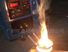 焊接淬火退火熔炼锻造多用途感应加热设备优质供应厂
