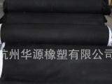 鼠标垫厂家 低价批发 原料垫 广告促销品赠送 小礼品 空白鼠标垫
