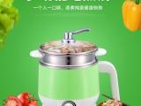 厂家一件打板贴牌定制电煮锅 便捷分体式煮面锅 韩式迷你泡面锅