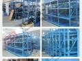 仓库改造重型仓库货架仓库置物架阁楼货架公司专业定做