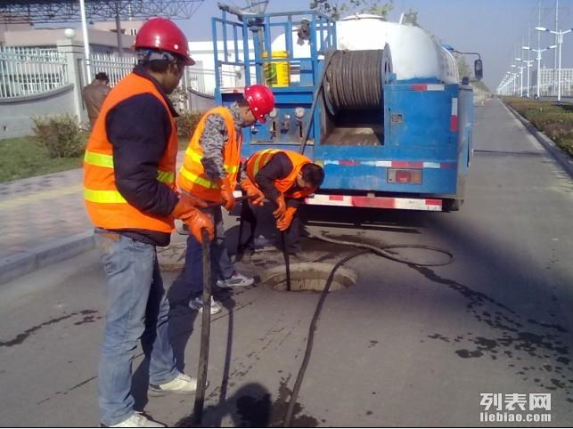 承接邢台地区及周边县市市政管道疏通清淤 工业污水池清理