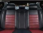 全新未开封3D动感红黑坐垫含双枕头靠垫
