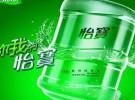 广州怡宝桶装水送水公司订水赠送饮水机全广州送水服务