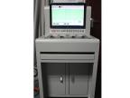 盐城电源综合测试系统|中聚自动化口碑好的电源综合测试系统出售
