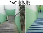幼儿园,学校,医院,健身房,PVC地板胶