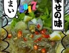 【加盟锡纸金针菇】加盟/加盟费用/项目详情