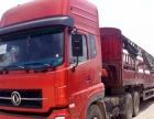 东风天龙前四后八9.6米仓栏货车几个月的车司机改行低价卖 -