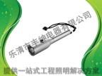 JW7210节能强光防爆电筒 JW7210厂家