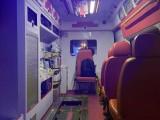 贵阳病人出院救护车出租 急救车租赁