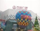 乌鲁木齐热气球租赁