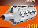供应LED大功率80W投光灯 专业泛光高杆灯 多用途道路球场灯