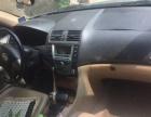 比亚迪 F6 2010款 黄金版 2.0 手动 尊贵型