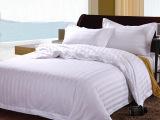 酒店客房布草 宾馆床上用品全棉加厚缎条 四件套 厂家定做