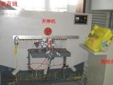 数控木工卯榫机 开榫机 榫头机 公母机 木工机械设备 可订做