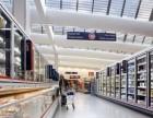 重庆超市装修,重庆南岸区超市装修
