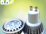 厂家批发 电镀 大功率3030灯杯 散热3030灯杯加工