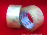 【聚划算】透明/米黄胶带4.5宽bopp封箱打包胶带外贸尾货低价