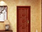 实木室内门 卫浴、推拉门 房门制作安装 合金高中档