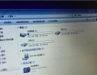 出售SONY I3粉色笔记本电脑