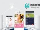 微信公众号第三方开发平台